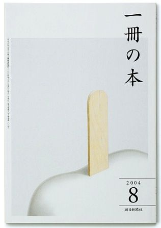 Minimal design | The Japanese lettering helps give it a certain aesthetic to it.
