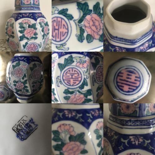 25 trendige chinesisches porzellan ideen auf pinterest japanisches koi fisch t towierung. Black Bedroom Furniture Sets. Home Design Ideas