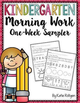 FREE Kindergarten Morning Work Sampler - You get a full week's worth of kindergarten-friendly pages that require no preparation by you! They cover relevant skills. The first few packs are more simple and repetitive. They cover the alphabet, numbers, shapes, first sounds, and more. Perfect for morning work, seat work, stations or centers, independent work, partner work, homework, and more. This freebie includes math and ELA topics. Grab it now!