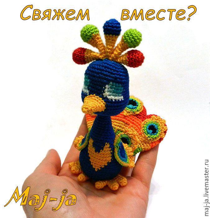 Купить Мастер-класс Вязаная Жар-Птица (павлинчик). - комбинированный, радуга, радужный, амигуруми
