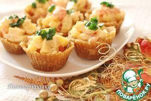 Сырный салат в супер-быстрых тарталетках