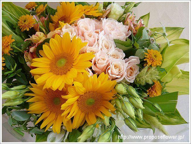 向日葵の花束 Sunflower Bouquet