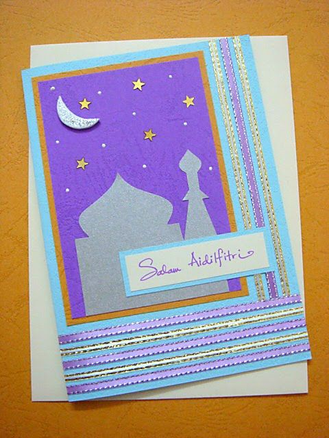 59 best cards islamic images on pinterest eid ideas ramadan lin handmade greetings card mosqueft baby blue and soft m4hsunfo