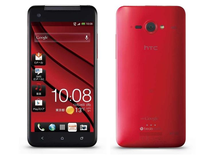 http://osmartfonach.pl/dominacja-iphonea-5-zlamana/  HTC osiągnęło spory sukces w Japonii.