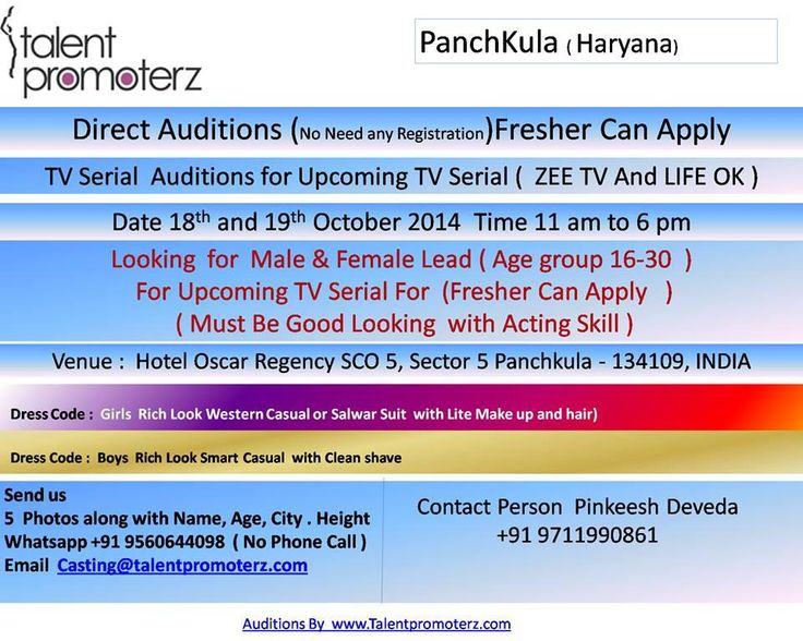 Hey Boys and Girls, Direct #Auditions for Upcoming Tv Serial for #ZeeTV & #LifeOK Channel! Don't miss your chance to shine!!! Date 18th and 19th...   Details At: http://www.joinfilms.com/audition-bank/actor/acting-audition-for-life-ok-and-zee-tv