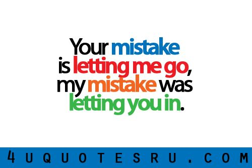 Betrayal Quotes For Facebook: 56 Best Images About BETRAYAL On Pinterest