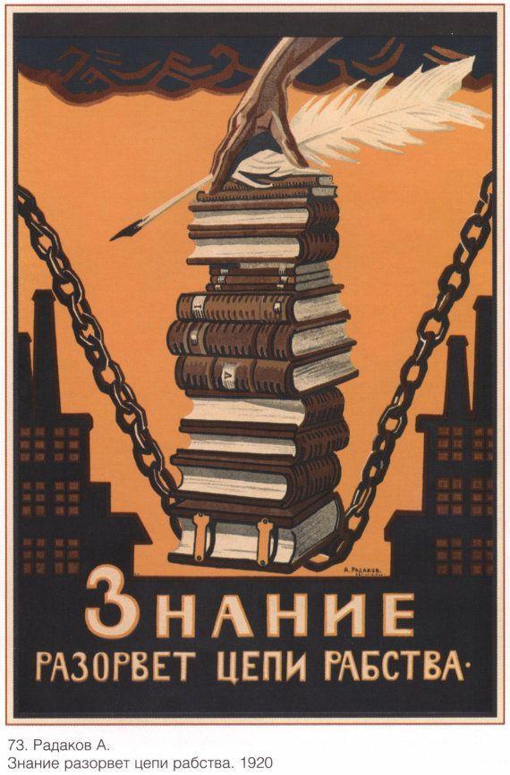 """-""""Le savoir brisera les chaînes de l'esclavage"""". -""""Knowledge will break the chains of slavery""""."""