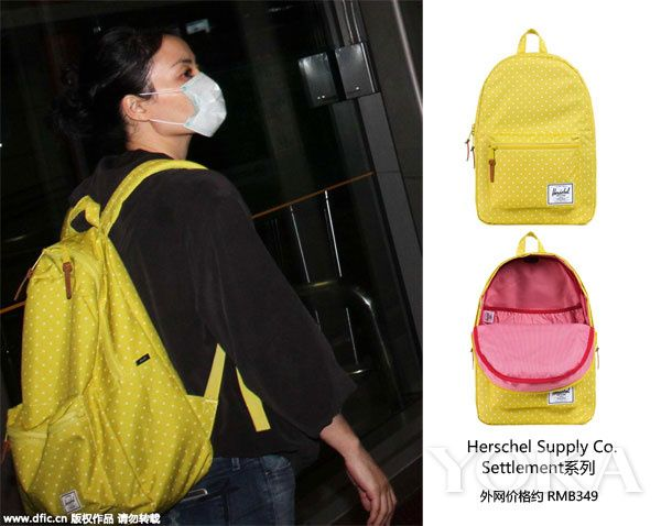 """ANSPORT back tired, occasionally for a change of taste.And the yellow wave point bags, Herschel from Canada named """"Supply"""", always with unique and full of sense of design style is given priority to, and optimal with the wumart price positioning by fashion lovers.This affordable package, faye wong must buy! Mohan Li"""