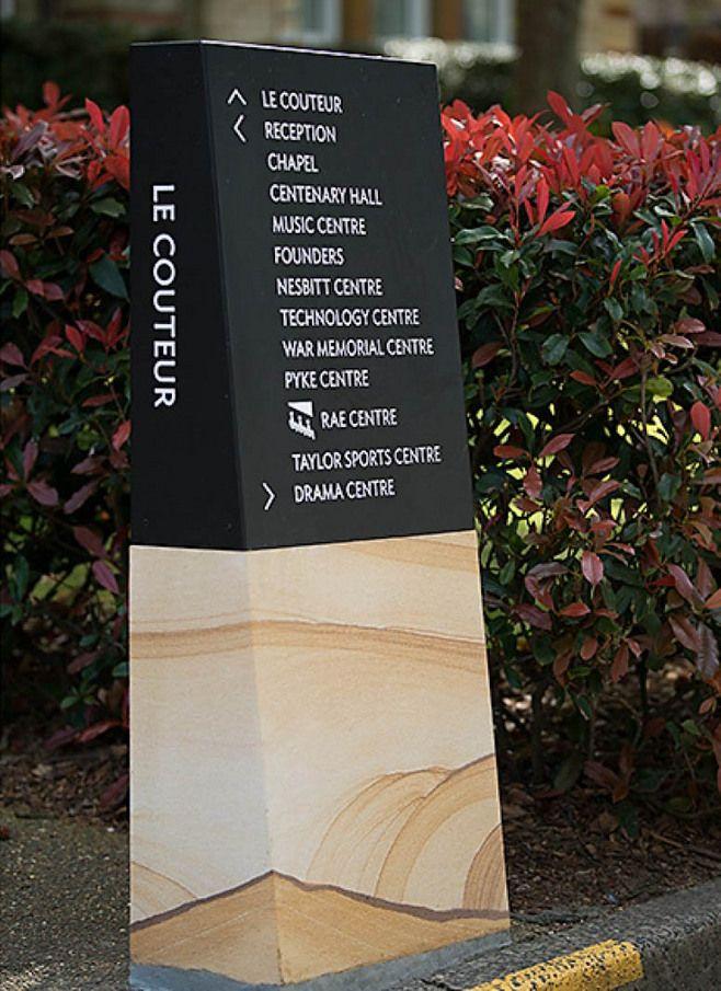 澳大利亚纽因顿学院环境指示