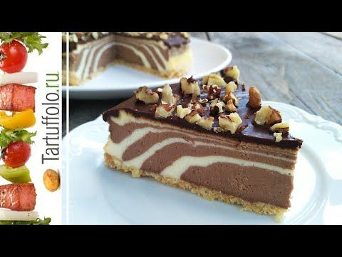 Творожный торт ЗЕБРА