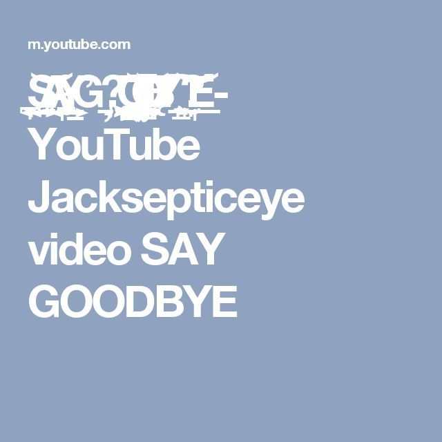 how to say goodbye in french youtube