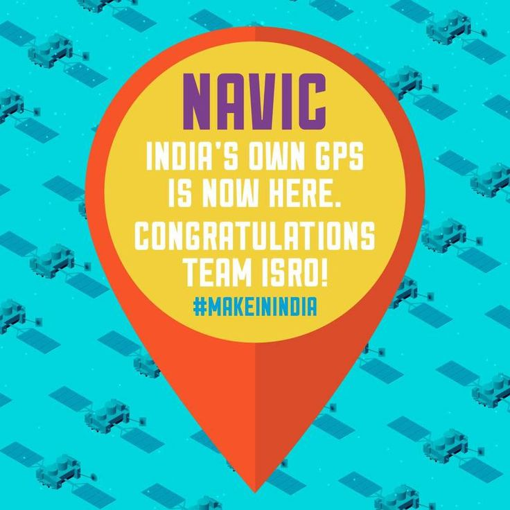India is the 5 country to launch its own GPS ! NAVIC.  Kudos to ISRO ! #MagdeburgIndians #IndiaGPS
