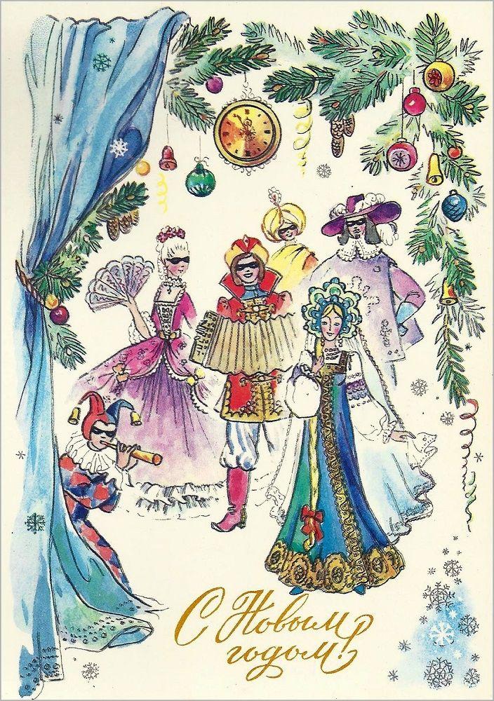 Новогодние открытки 2000-х годов, нежная