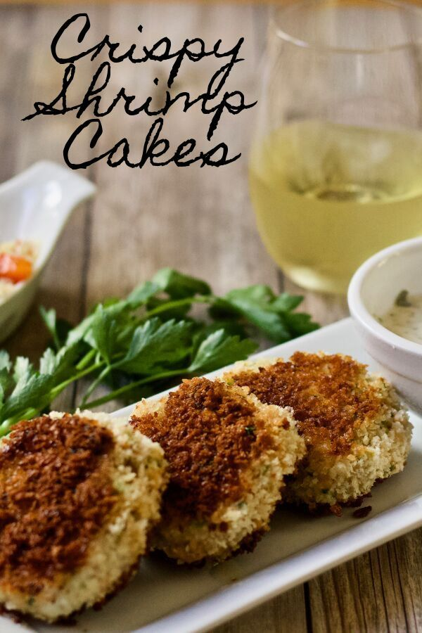 Jun 17, 2020 – Crispy shrimp cakes are delicious and easy to make. Great for entertaining or a quick weeknight meal!