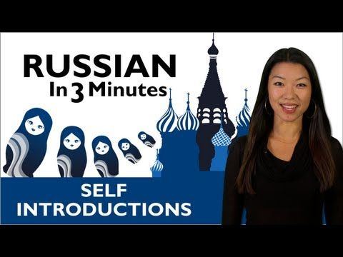 Learn Russian - Learn How to Introduce Yourself in Russian - YouTube