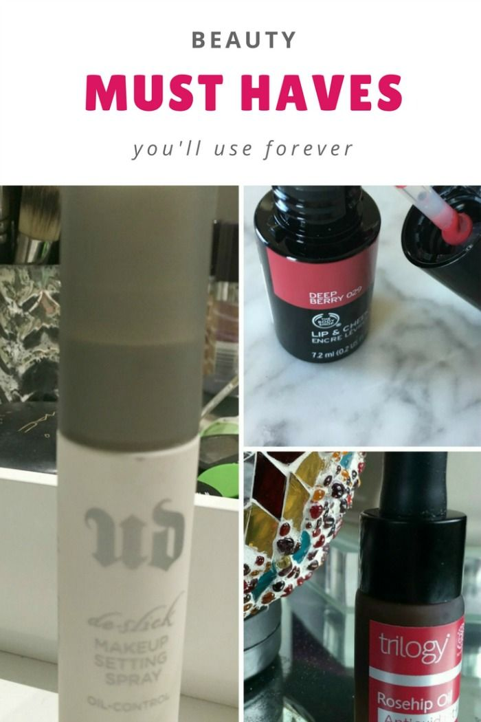 Beauty Must Haves: Favorite Beauty Products