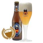 Arend Tripel - Brouwerij De Rijck, Herzele, België. Eigen beoordeling 8