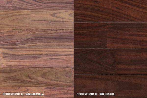 ローズウッドU 用途 [仕上] フローリング(無塗装品,調色塗装品) 材質:インドネシア産紫檀 規格:15×90×1820mm 等級:セレクト(一部小節や色むらを含みます) 梱包:1.638㎡/箱