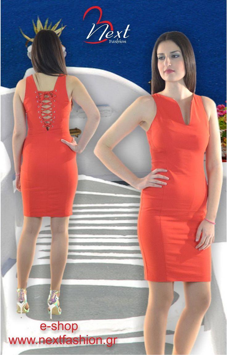 <3 Φόρεμα Στενό Μίντι Εξώπλατο με Κορδόνι στην Πλάτη!! <3 Βρείτε το ΕΔΩ: http://next-fashion.gr/-foremata-/439--forema-steno-midi-exoplato-kordoni-plati-toimoi-.html