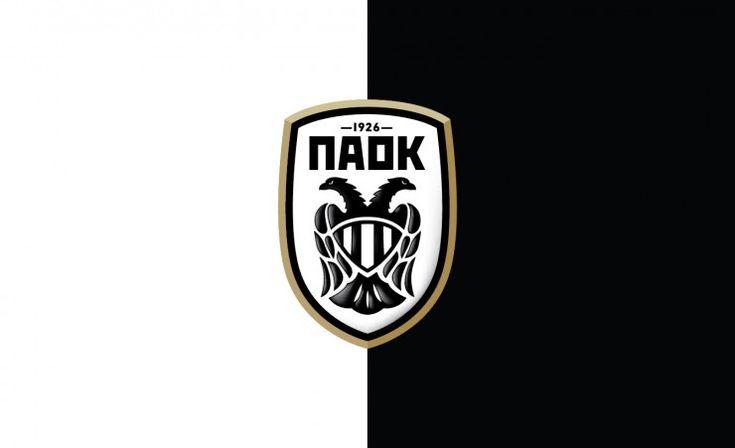 PAOK_new_logo_000