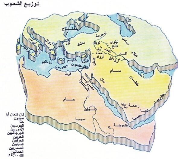 Pin On Maps خرائط