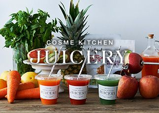 juicery_top_link