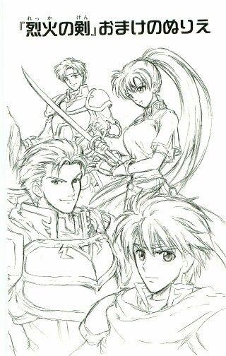 Fire Emblem Rekka no Ken