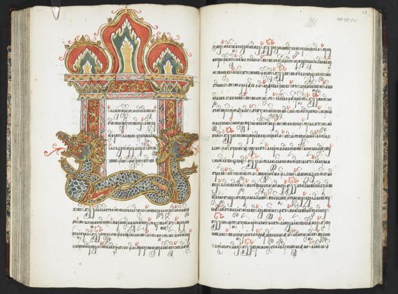 Serat Jayalengkara Wulang, Javanese manuscript copied at the court of Yogyakarta in 1803. One of the many Indonesian manuscripts which have been digitised by the British Library. British Library, MSS Jav 24, ff.111v-112r
