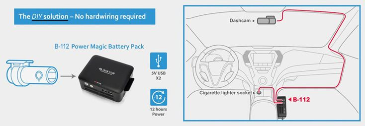 If you would like to have your BlackVue dashcam record in parking mode but you would prefer not to connect to your car battery, the B-112 may be your ideal solution. The B-112 is a standalone battery pack that can supply up to 12 hours of power to keep your dashcam running. As long as you drive your car for about 1 hour per day, the B-112 will always have a full charge for when the car is then parked.
