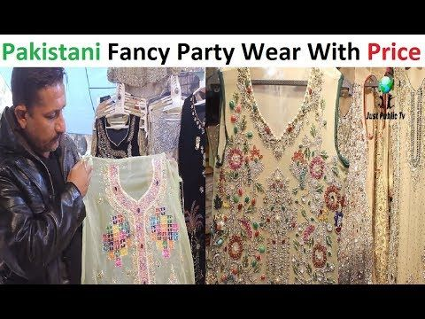 bdba1560c9 Pakistani Fancy Party Wear Dresses With Price || Al Arish Boutique ||  Qurtaba Market Bahadurabad - YouTube