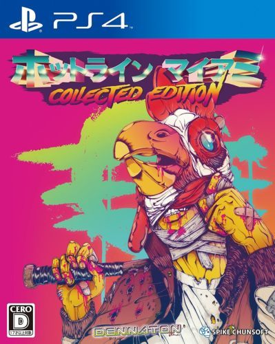 Spike Chunsoft Hotline Miami Collected Edition PlayStation 4 game software: $46.47 End Date: Friday Nov-10-2017 22:54:42 PST Buy It Now for…