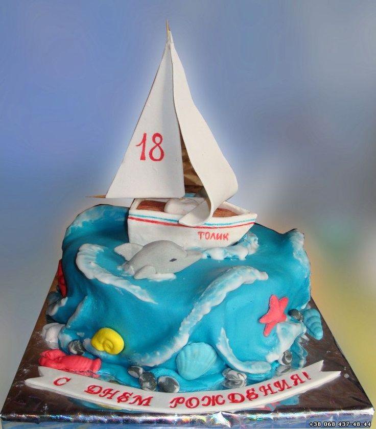 Детские торты торты на морскую или пиратскую тематику