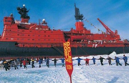 Expeditie la Polul Nord - Icebreaker Cruise