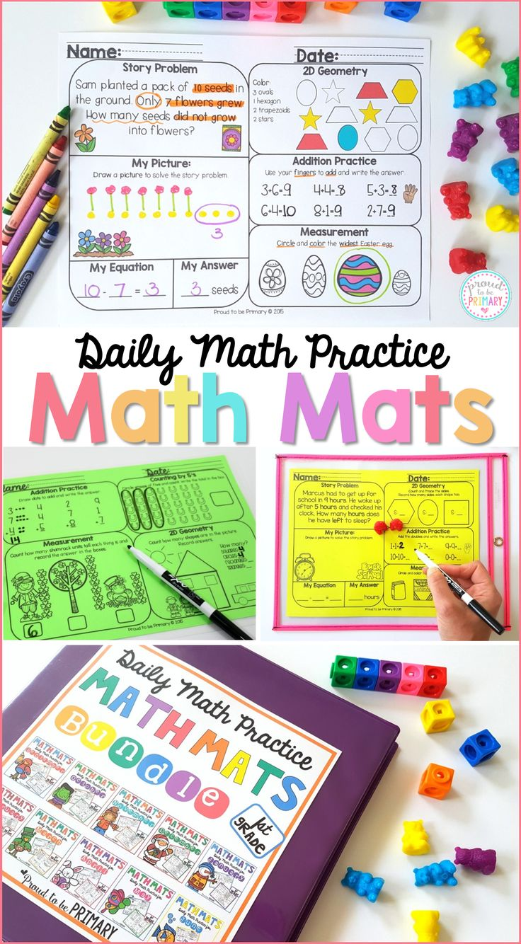 Math Mats are comprehensive, printable resources for teachers with spiraling math review and activities for first grade students. Included are questions and activities to review addition, subtraction, money, numbers, time, graphing, patterning, and more. Great for classroom math centers, homework, guided math, math journals, and small groups.