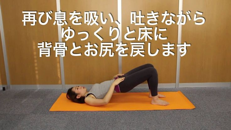 ◆浮き輪肉を落とす!腰周りダイエット決定版 http://moteco-web.jp/diet/16991 ◆「モテ子BEAUTY」について ダイエット&美容情報を中心に、女性の「キレイ」を応援する情報と体験談を毎日更新! 旬のメイクやヘアスタイル、ネイルやファッションテクニックから恋愛コラムまで、女性が気になる...