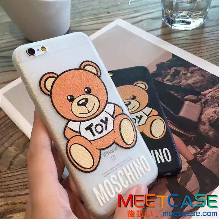 モスキーノ iphone7 ケース 可愛い