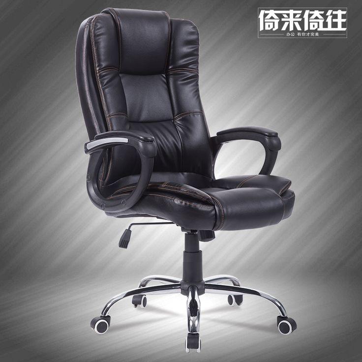 Дешевое Бесплатный shippingStylish дома офисное кресло компьютер персонал специальные эргономичные кресла вращающееся кресло, Купить Качество Компьютерные столы непосредственно из китайских фирмах-поставщиках: