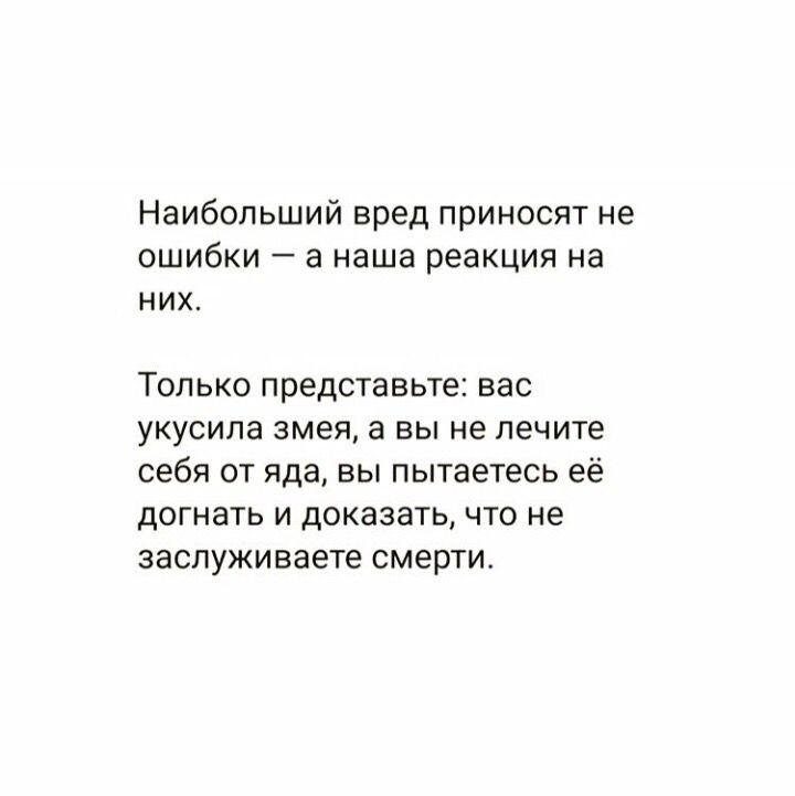 Pin Ot Polzovatelya Oksana Loktionova Na Doske Prekrasnye Slova Na Prekrasnom Fone Sluchajnye Citaty Citaty Pro Nastroenie Mudrye Citaty