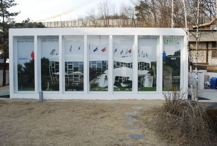 Suwon Toilet Museum (AKA Hae-woo-jae, AKA Mr. Toilet's House) – Korea