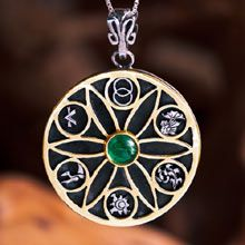 The Genesis Pendant The intention was to create the perfect & most powerful symbol for creativity. The stone that has been used for this model (though you can order it with your favourite stone- may cost extra) is a green or pink Tourmaline - the stone of love and protection since many cultures use the symbol of the Seed of Life as a talisman for that purpose. Size: 3.0cm/3.0cm - 1.2Inch/1.2Inch Metal: Solid Gold 14k Yellow Please click on the image to order. Price: $607