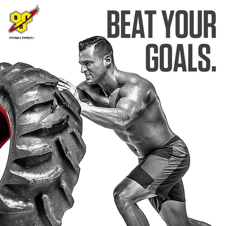 Goals are made to be beaten and built on! #BSNArmy, tell us your goals.