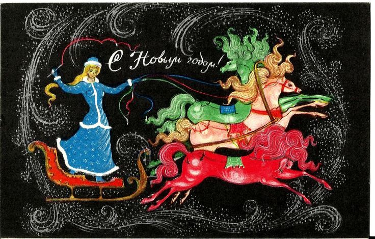 Snow Maiden on Russian Troyka of Horses, Vintage Postcard 1969 by LucyMarket on Etsy