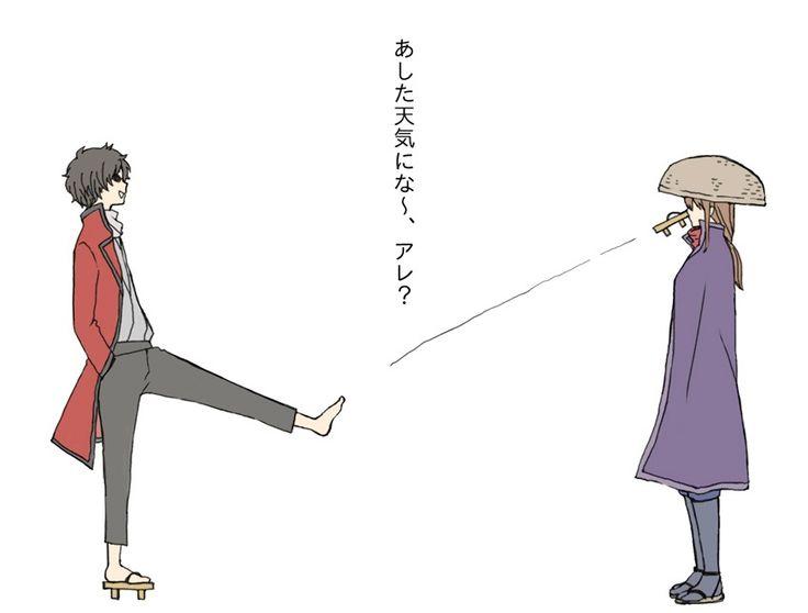 Gintama, Sakamoto, Mutsu