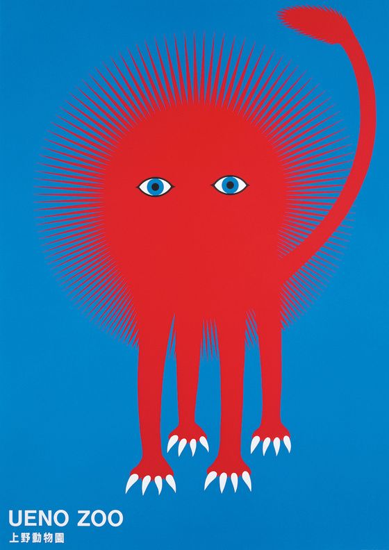 Kazumasa Nagai Poster for Ueno Zoo, Tokyo, 1994. © DNP Foundation for Cultural Promotion.