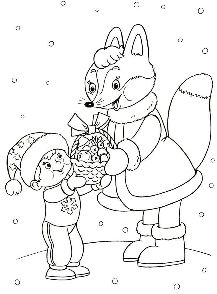 Новогодние картинки для детей разукрашки