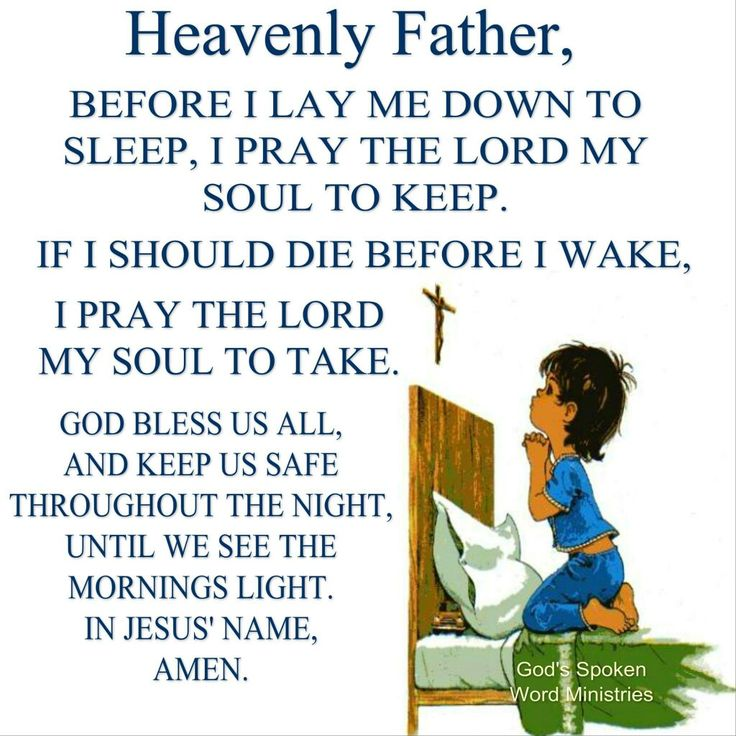 Blessing Quotes Bible: 1121 Best G'nite Blessings/Greetings Images On Pinterest