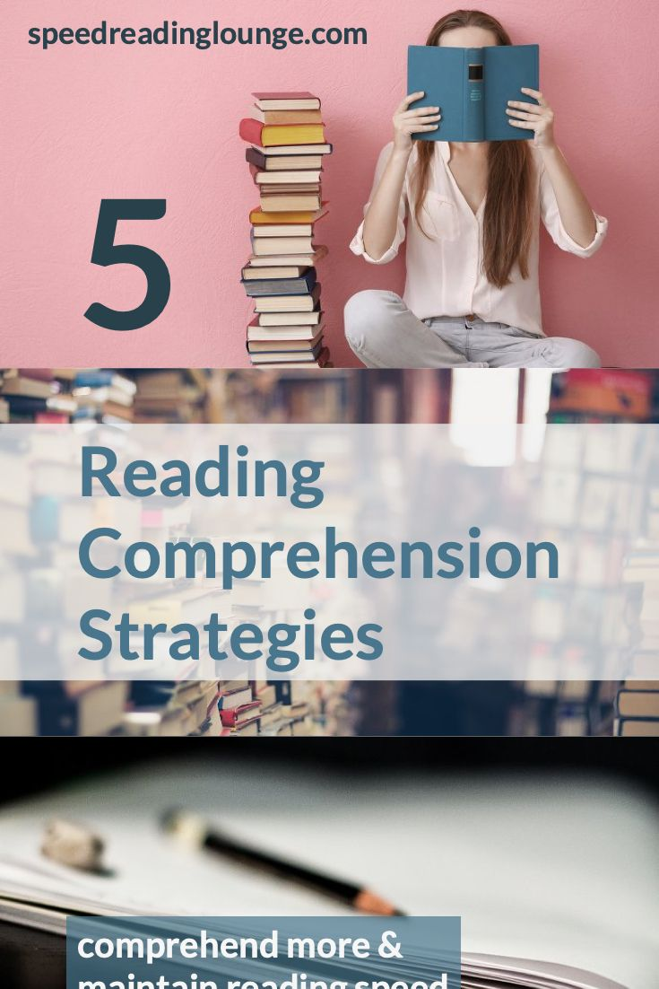 5 Reading Comprehension Strategies | Speed Reading ☞ | Reading