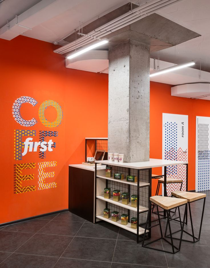 Innovative English Classrooms ~ Best orange office ideas on pinterest burnt