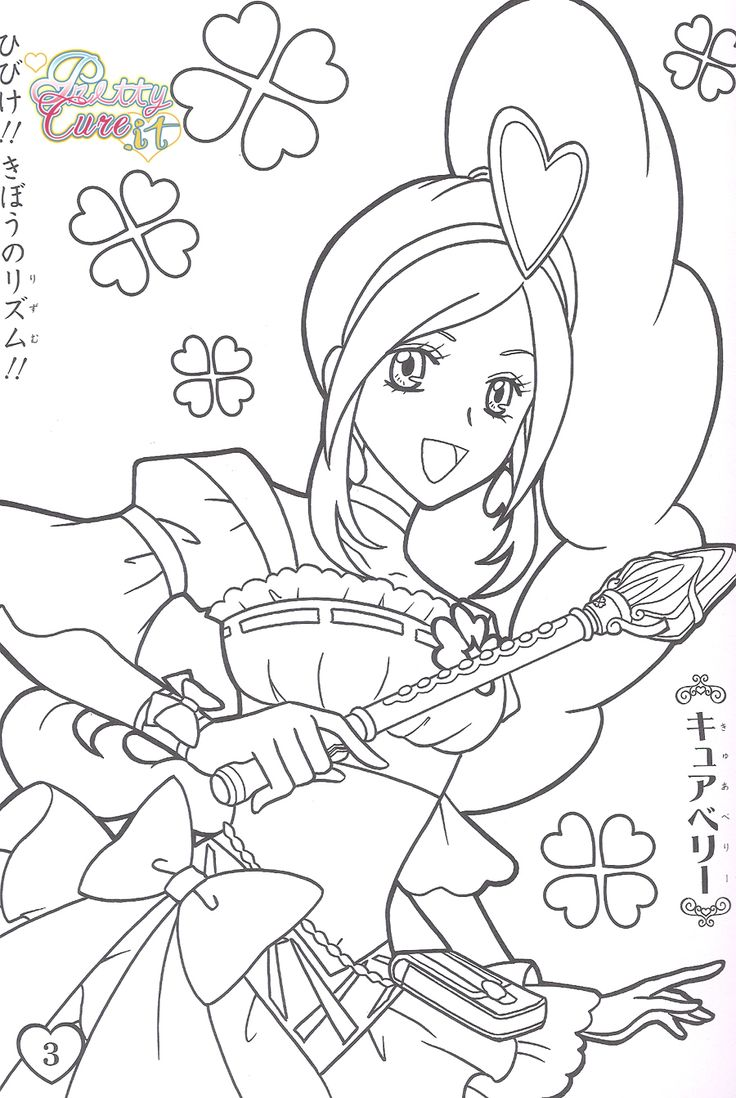 Yes pretty cure 5 coloring pages precure pinterest for Yes coloring page