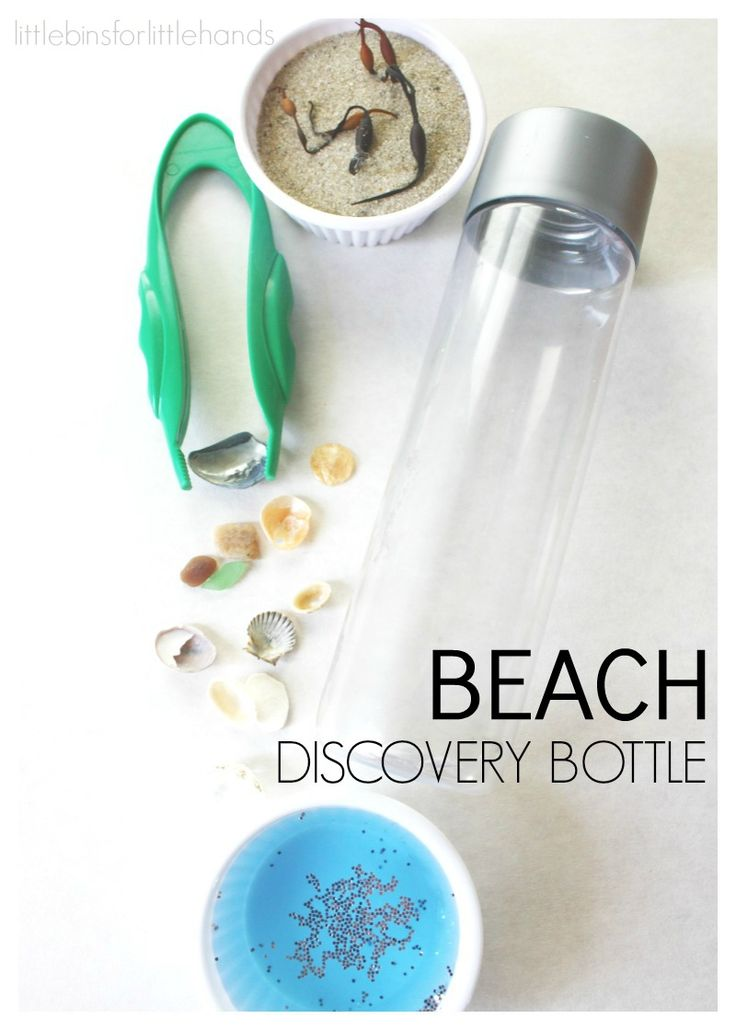Beach Discovery Bottle Science and Fine Motor Skills Activity